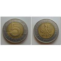 5 злотых РП 1994 года