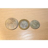 Монеты с Ю. А. Гагариным, 3 штуки.