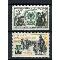 Марокко - 1960 - Всемирный год беженцев - [Mi. 451-452] - полная серия - 2 марки. MNH.