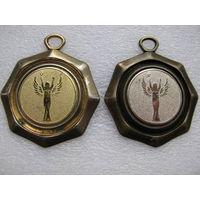 Медали. цена за 1 шт._1