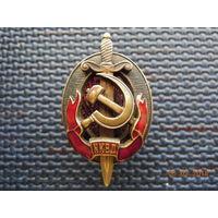Знак НКВД. Точнейшая копия знака.