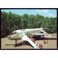 1983 год Новосибирск Кафе Самолёт