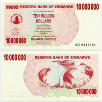 Зимбабве. 10 000 000 долларов (образца 2008 года, P55b, UNC)