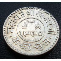 Штат КАТЧ (Kuth). 1 кори 1933 год. Серебро.