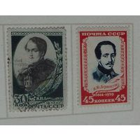 1939 г. 125 лет со дня рождения М. Ю. Лермонтова