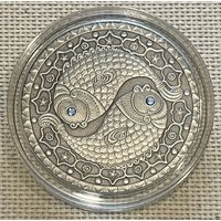 Рыбы, 20 рублей,2009 год, серебро. Без МЦ.