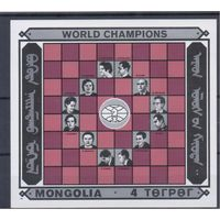 [70] Монголия 1986. Шахматы. БЛОК.