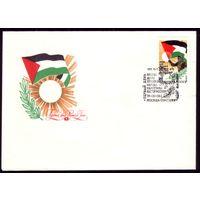 КПД 1983 год Палестинские террористы
