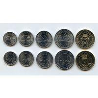 Тонга НАБОР 5 монет 2015 UNC