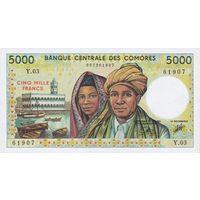 [КОПИЯ] Коморские о-ва 5000 франков 1984- г.