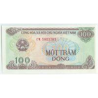 Вьетнам, 100 донгов 1991 год, aUNC