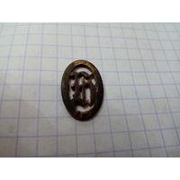 Вензель 12 уланского Белгородского его Величества Императора Австрийского Короля Венгерского Франца-Иосифа
