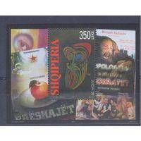 [314] Албания 2003.Искусство плаката.Европа.EUROPA.  БЛОК.