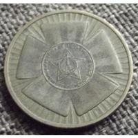 Россия. 10 рублей 2010. 65 лет победы ?