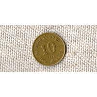 Гонконг 10 центов 1982 ///(ON)
