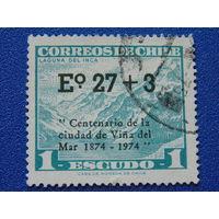 Чили 1974 г.  Флора.