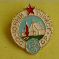 Юный турист СССР. 005.