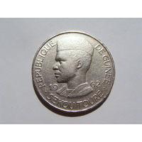 "Гвинея. 10 франков 1962 год  ""Президент Ахмед Секу Туре""  КМ#6"