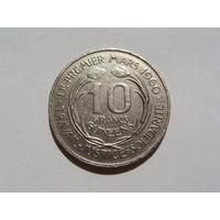 "Гвинея. 10 франков 1962 год  КМ#6 ""Президент Ахмед Секу Туре"""