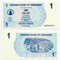 Зимбабве. 1 доллар (образца 2006 года, P37, UNC)