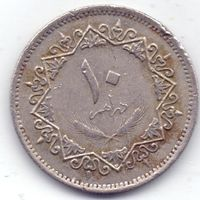 Ливия, 10 дирхамов 1975 года.