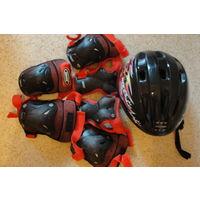 Шлем, наколенники, налокотники