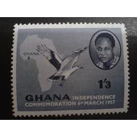 Гана 1957 доминион Англии птица
