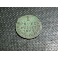 1 грош 1822 г