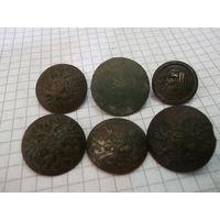 Шесть старинных пуговиц с рубля!