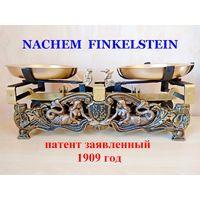 Старинные весы Нахема Финкельштейна, патент 1909 года.