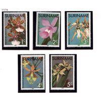 Суринам-1976,(Мих.710-714) **  ,  Флора, цветы