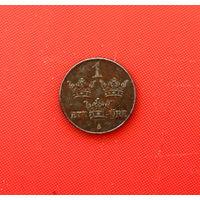 45-18 Швеция, 1 эре 1949 г.