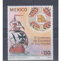 [107] Мексика 1987.Колумб.Корабли.Парусник.