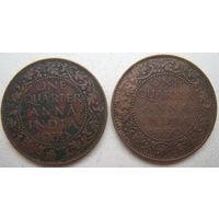 Британская Индия 1/4 анна 1939 г. Цена за 1 шт. (g)