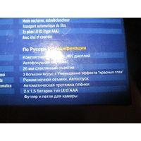 Фотоаппарат Practica M60 с документами