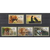 Израиль Собаки 2016 год чистая полная серия из 5-ти автоматных марок