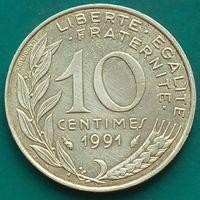 10 сантимов 1991 ФРАНЦИЯ
