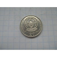 Руанда 20 франков 2003г.km25