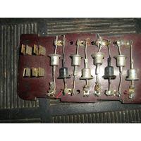 Панель с Диодами Д2262 штуки спаяны попарно на плате.Заготовка для сборки двухполупериодного выпрямителя.
