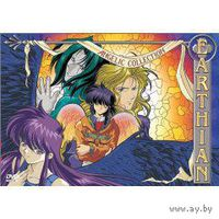 Землянин / Earthian, OAV 1-4 / Earthian: Angelic Collection (сёнэн-ай, драма, фэнтези, сёдзё) DVD5]