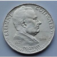 Чехословакия 100 крон. 1951. 30 лет Коммунистической партии