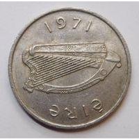 Ирландия 5 пенсов 1971 г