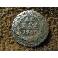Россия Деньга (1/2 копейки) (1750) Cu