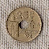 Испания 25 песет 1992//(Oct)