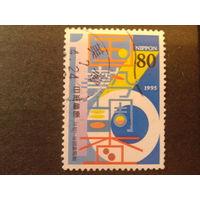 Япония 1995 символика