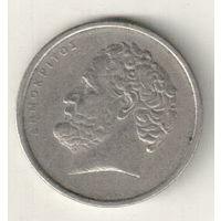 Греция 10 драхма 1978