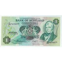 Шотландия, 1 фунт 1984 год,  - Rедкая -