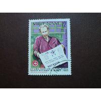 Вьетнам 1980 г.35 -и летие почты и коммуникаций.Хо Ши Мин.