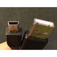 Mini USB 5