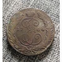 5 копеек 1764 года см-маленькие